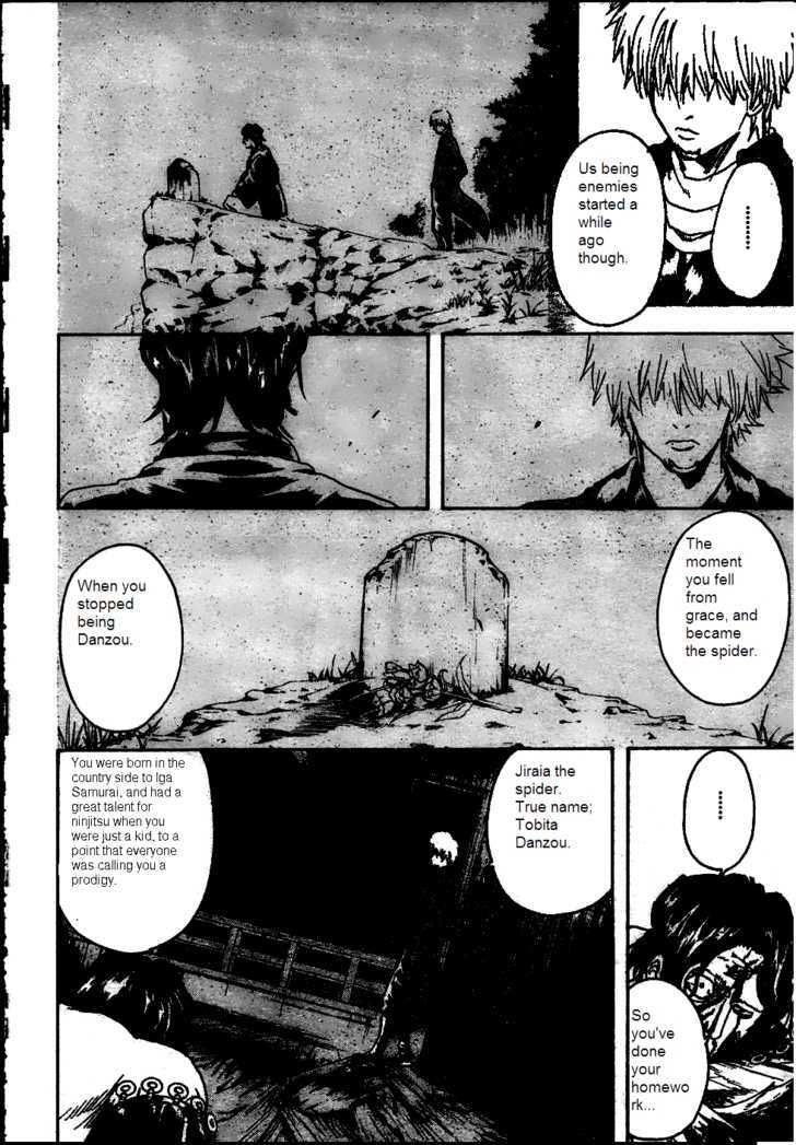 Gintama Chapter 261  Online Free Manga Read Image 5