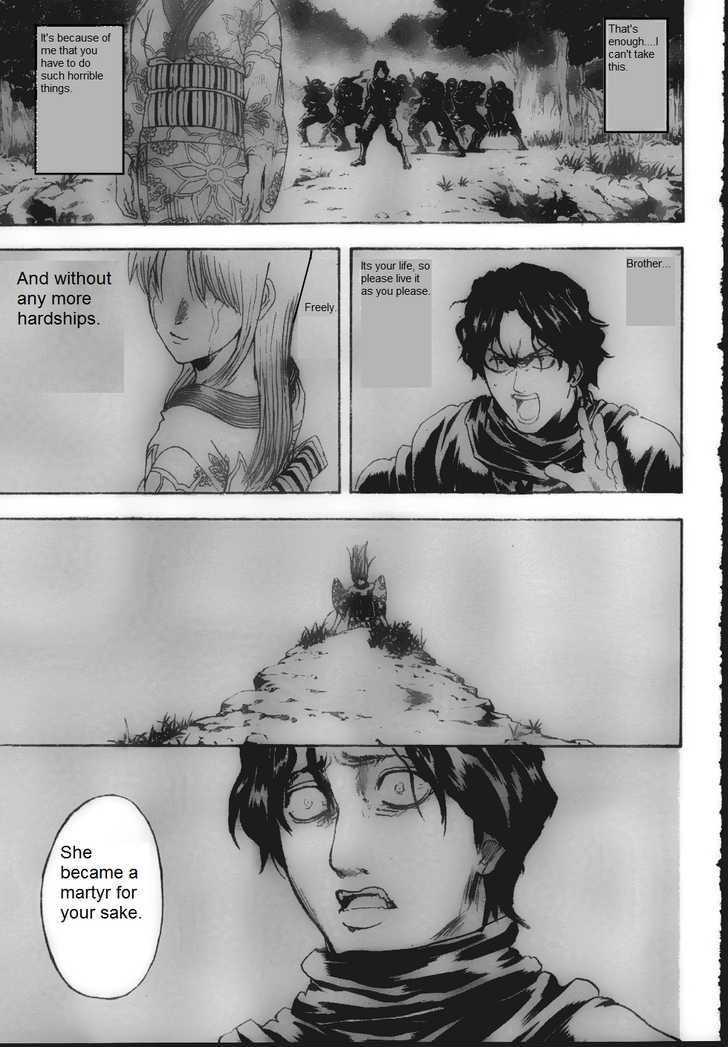 Gintama Chapter 261  Online Free Manga Read Image 8