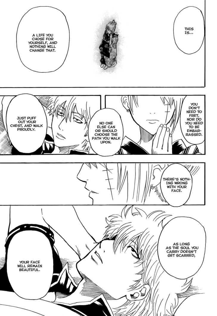 Gintama Chapter 262  Online Free Manga Read Image 17