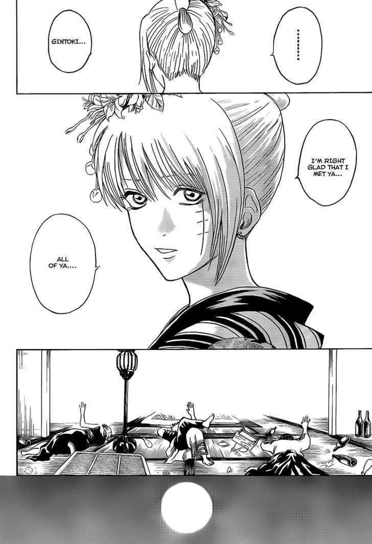 Gintama Chapter 262  Online Free Manga Read Image 18