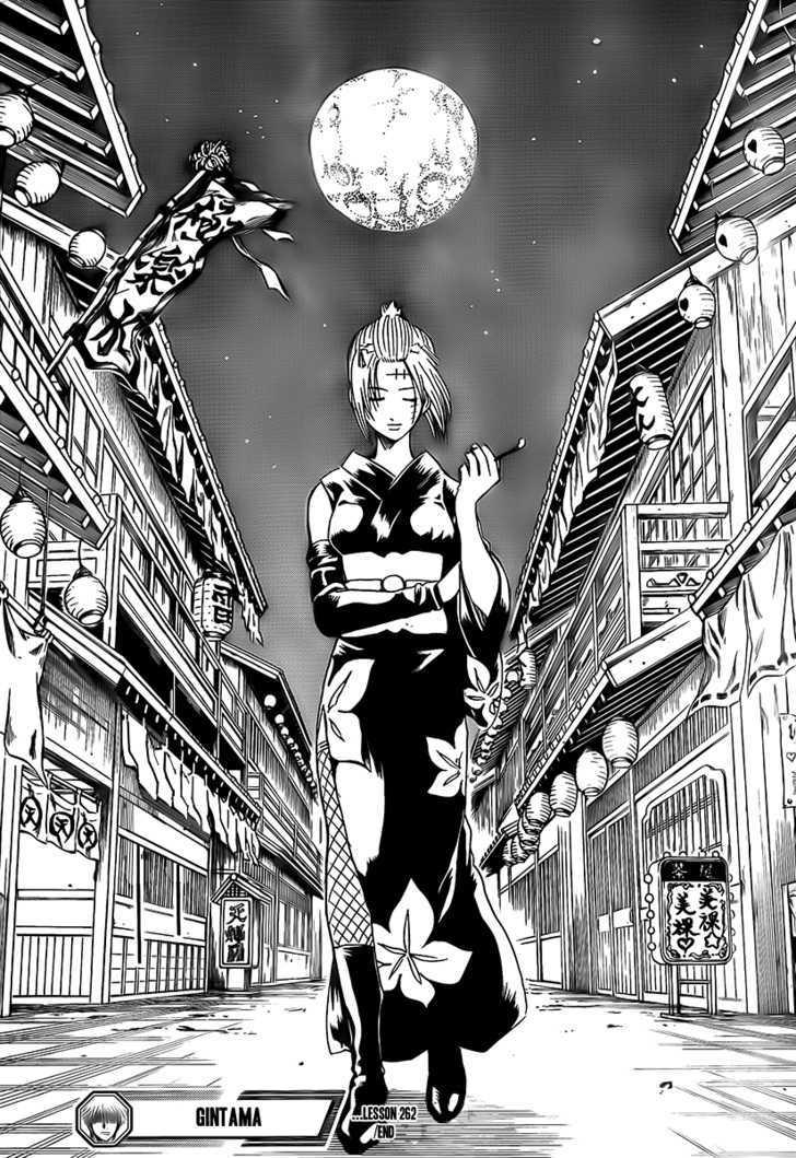 Gintama Chapter 262  Online Free Manga Read Image 19