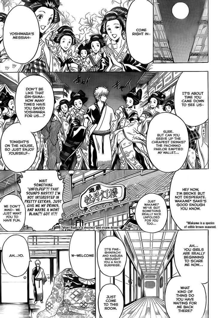 Gintama Chapter 262  Online Free Manga Read Image 5