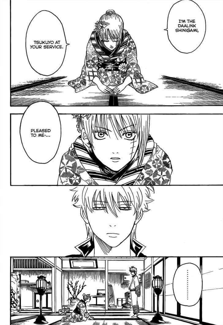 Gintama Chapter 262  Online Free Manga Read Image 6