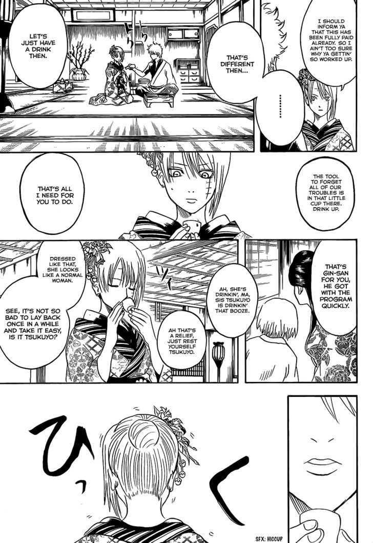Gintama Chapter 262  Online Free Manga Read Image 9