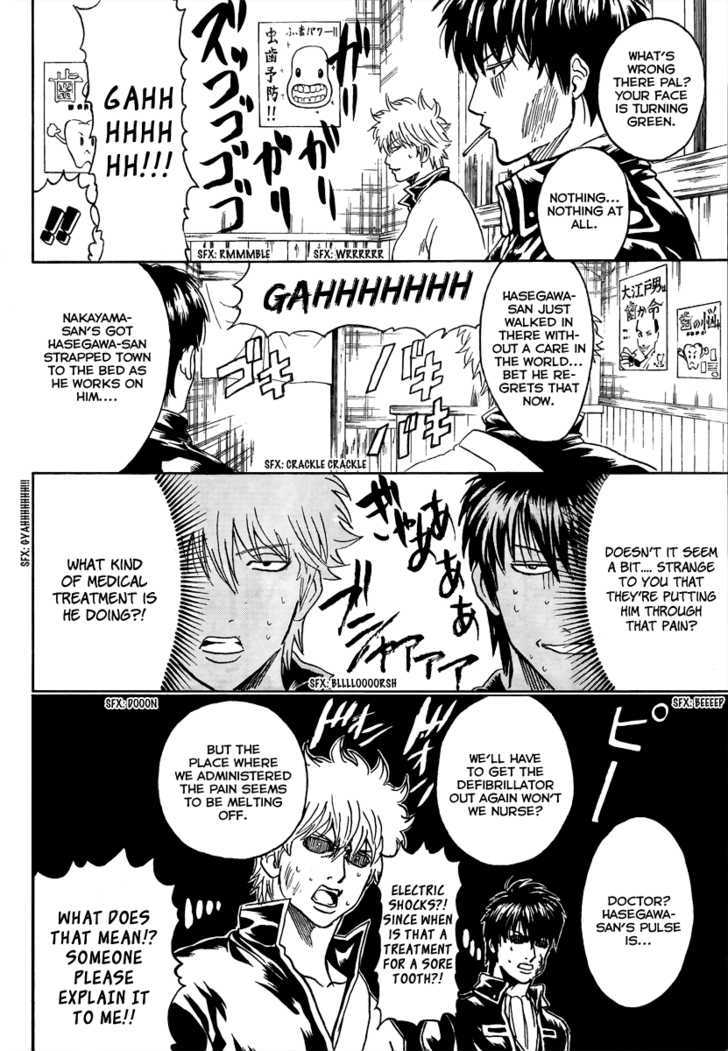 Gintama Chapter 263  Online Free Manga Read Image 12