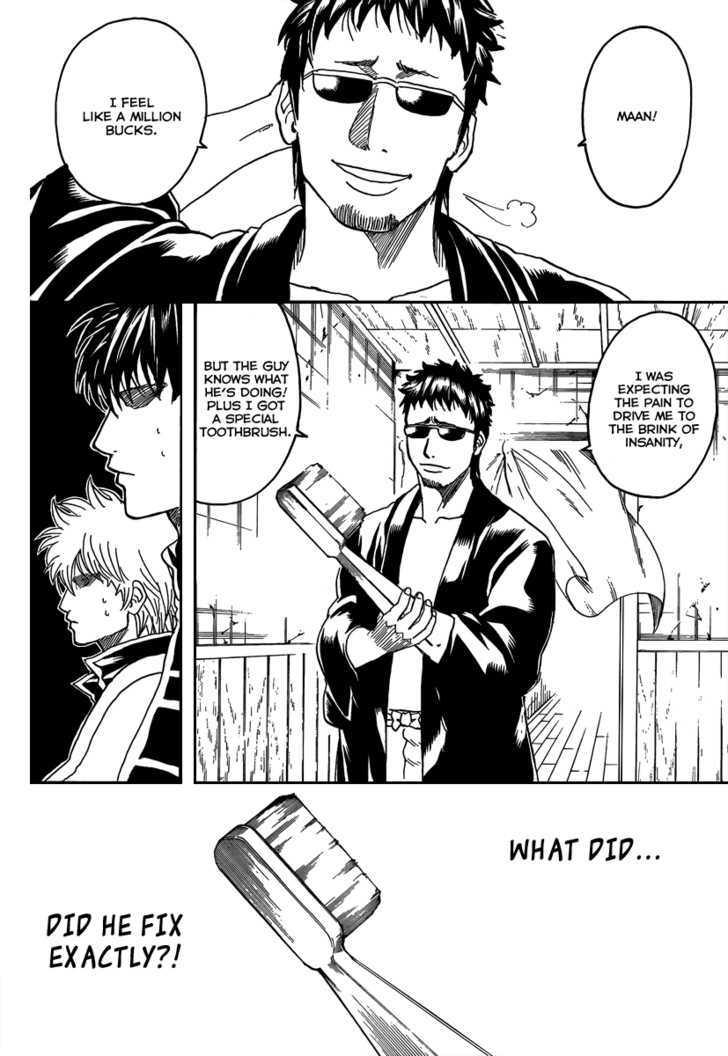 Gintama Chapter 263  Online Free Manga Read Image 14