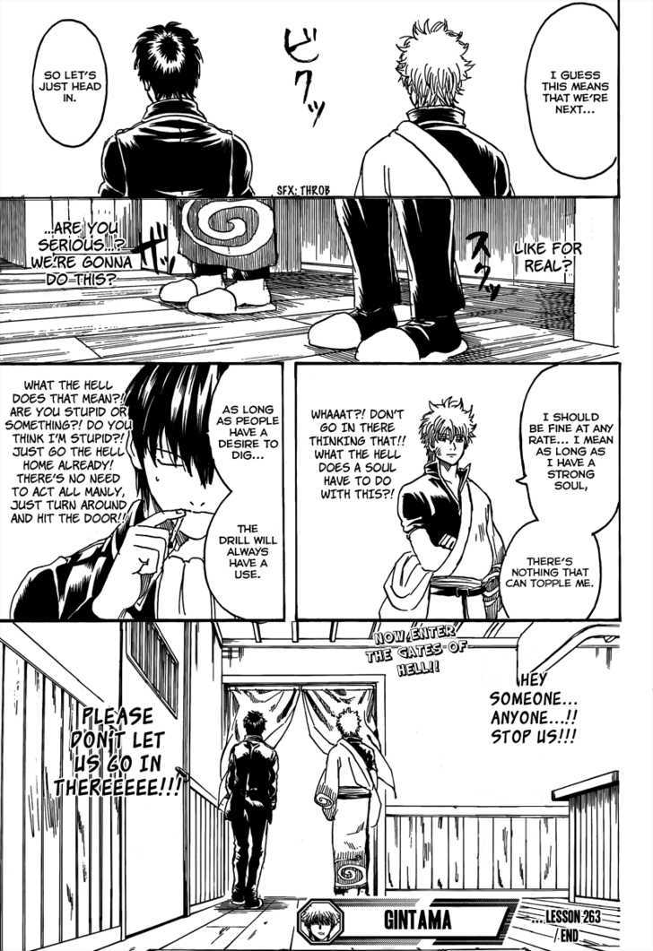 Gintama Chapter 263  Online Free Manga Read Image 19