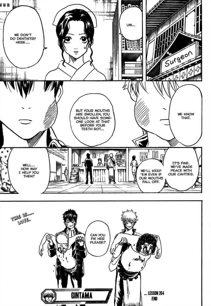 Gintama Chapter 264  Online Free Manga Read Image 19