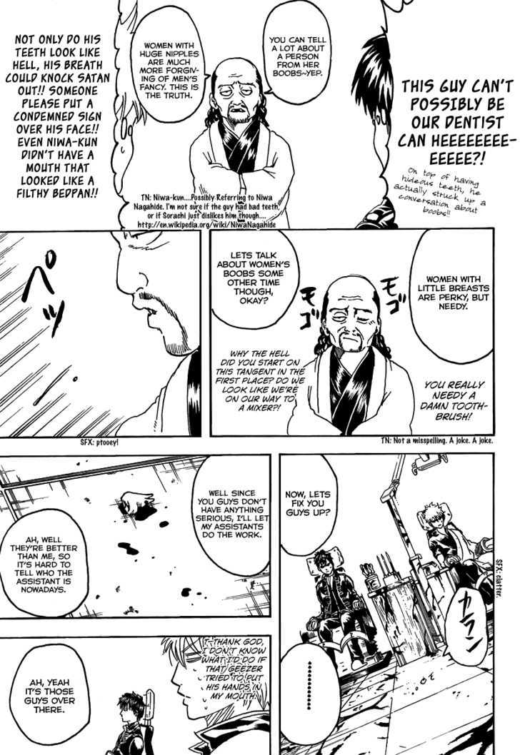 Gintama Chapter 264  Online Free Manga Read Image 5