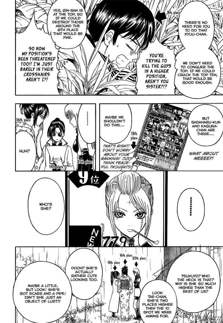Gintama Chapter 265  Online Free Manga Read Image 20