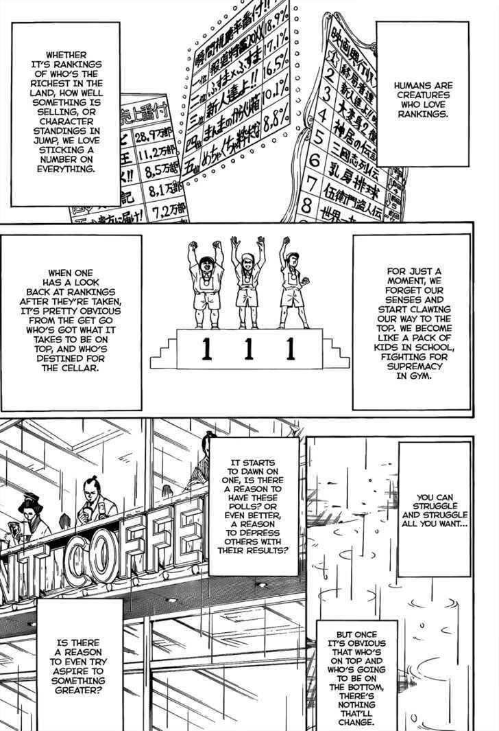 Gintama Chapter 265  Online Free Manga Read Image 5