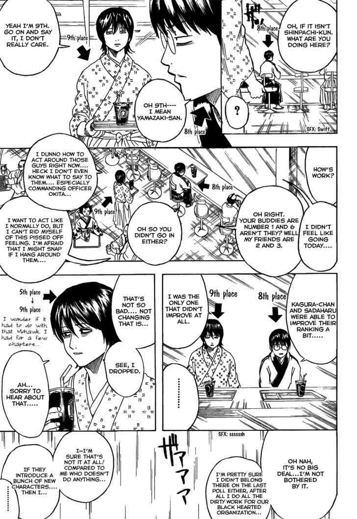 Gintama Chapter 265  Online Free Manga Read Image 7