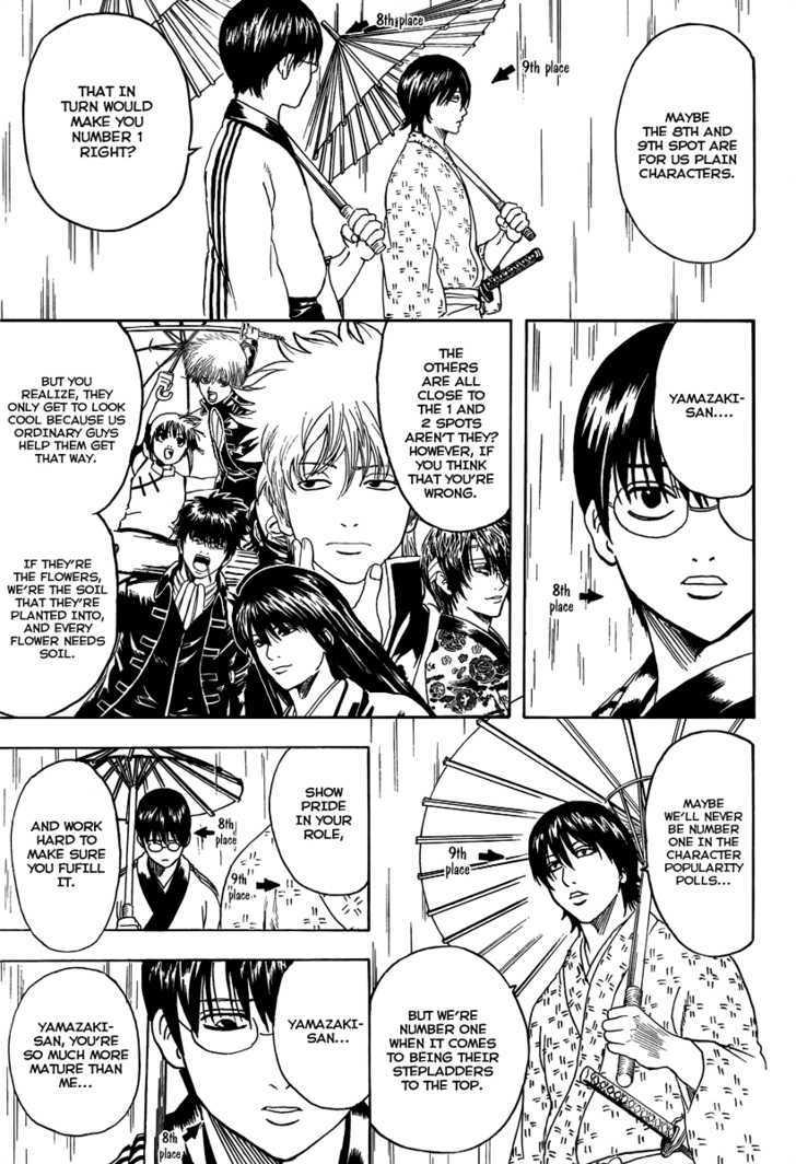 Gintama Chapter 265  Online Free Manga Read Image 9