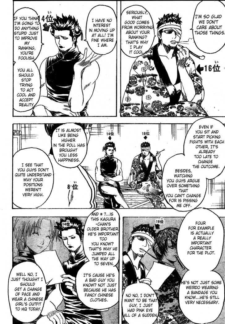 Gintama Chapter 266  Online Free Manga Read Image 12