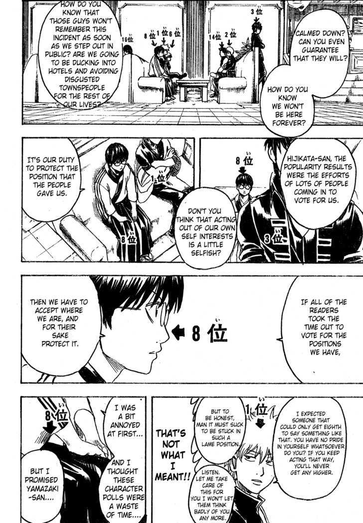 Gintama Chapter 266  Online Free Manga Read Image 16