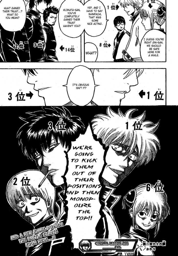 Gintama Chapter 266  Online Free Manga Read Image 19
