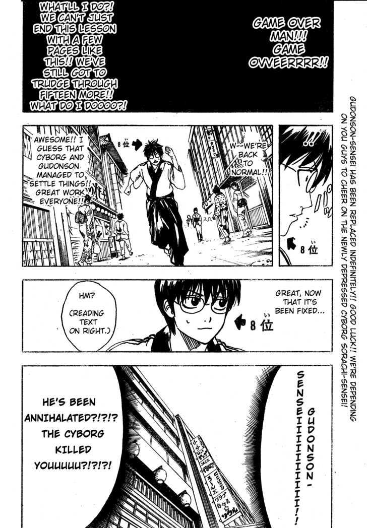 Gintama Chapter 266  Online Free Manga Read Image 4