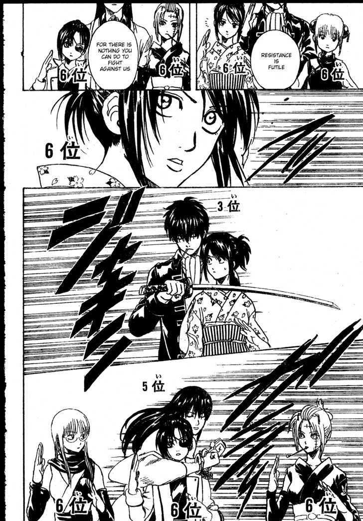 Gintama Chapter 267  Online Free Manga Read Image 18