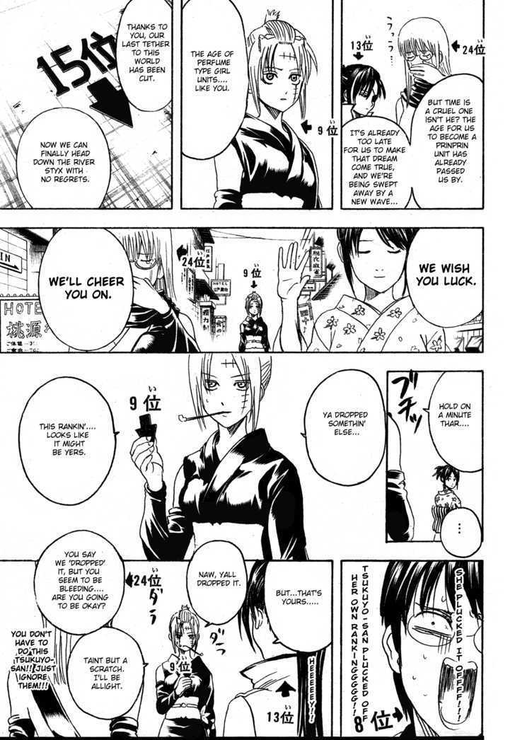 Gintama Chapter 267  Online Free Manga Read Image 5