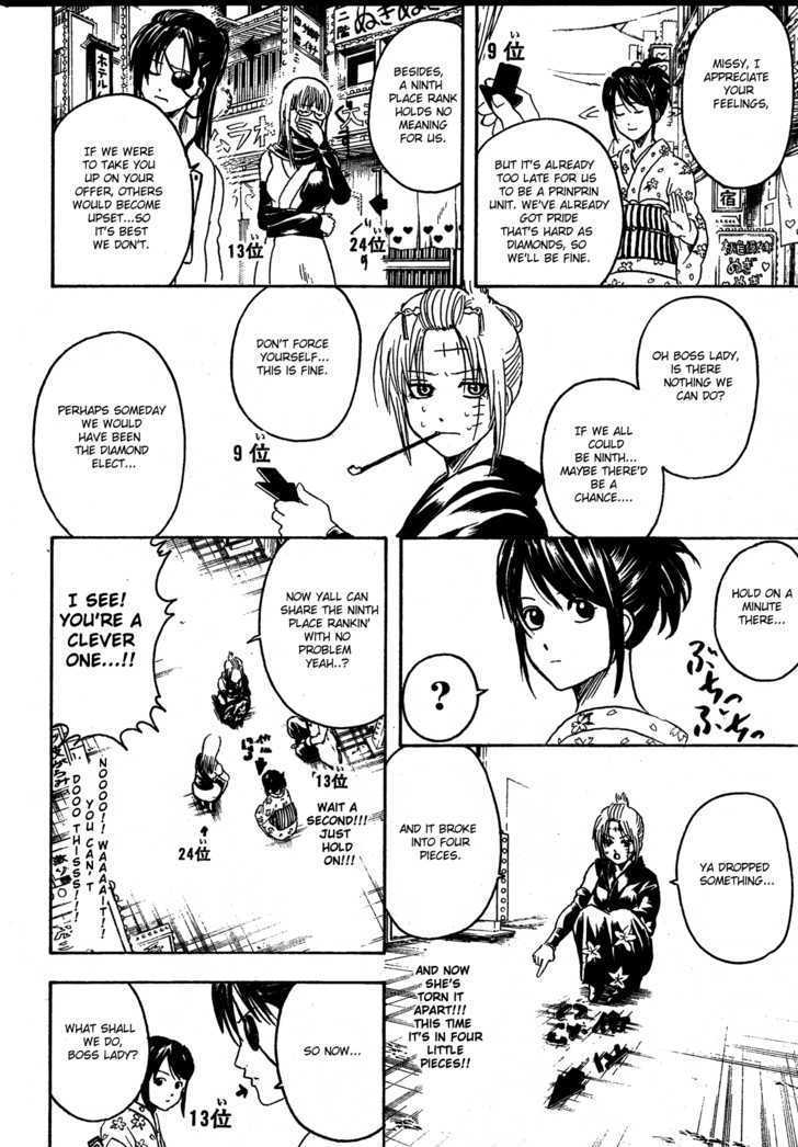Gintama Chapter 267  Online Free Manga Read Image 6