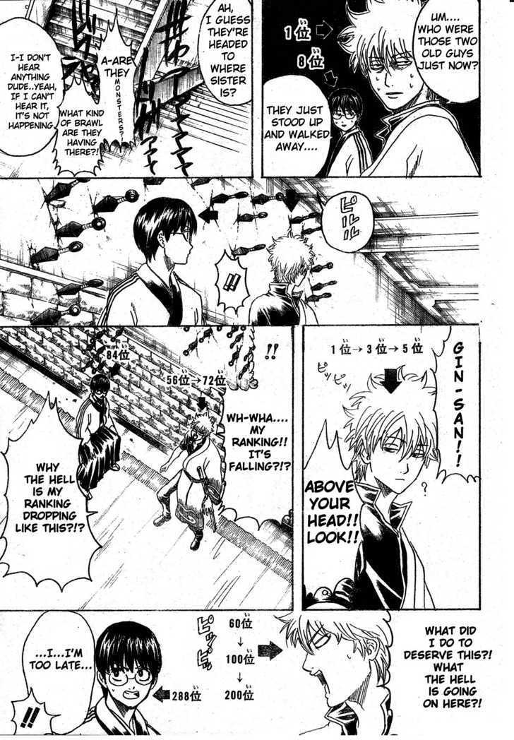 Gintama Chapter 268  Online Free Manga Read Image 14