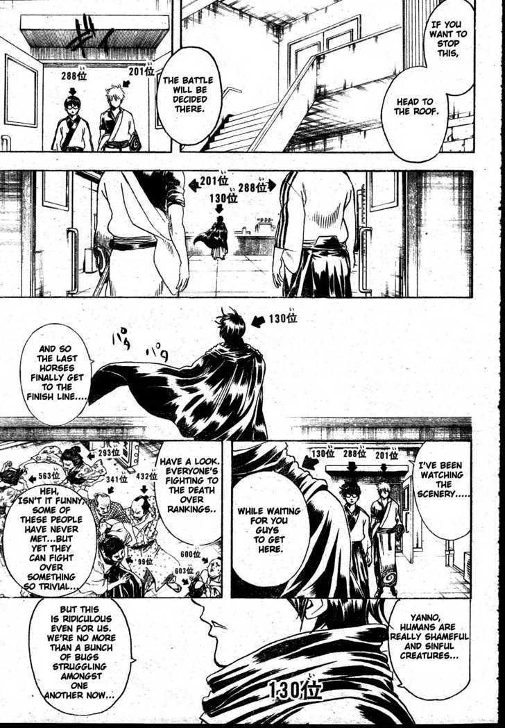 Gintama Chapter 268  Online Free Manga Read Image 16