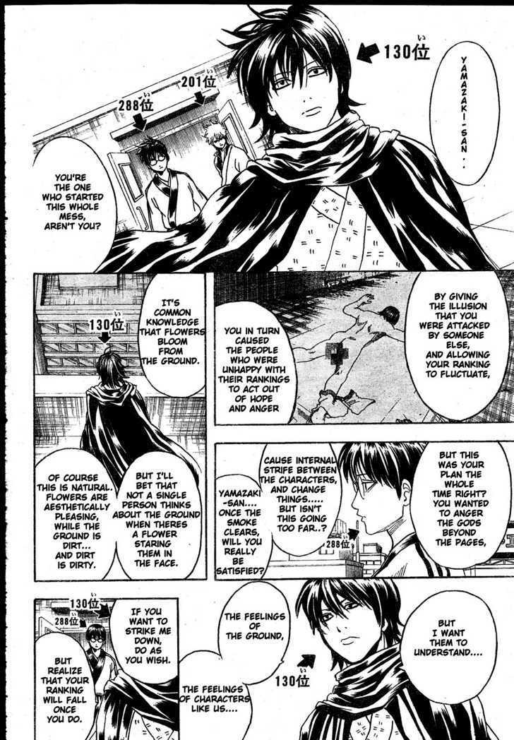 Gintama Chapter 268  Online Free Manga Read Image 17