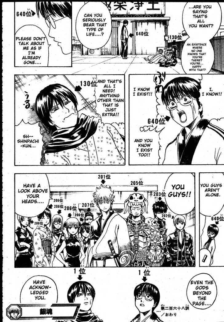 Gintama Chapter 268  Online Free Manga Read Image 19