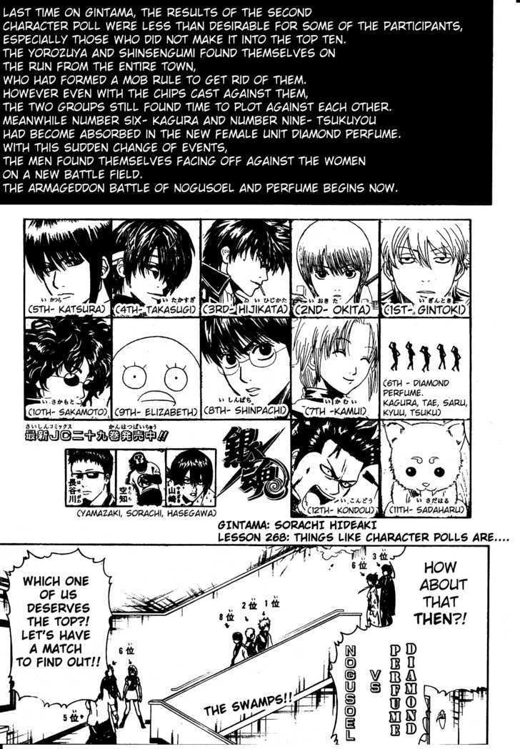Gintama Chapter 268  Online Free Manga Read Image 2
