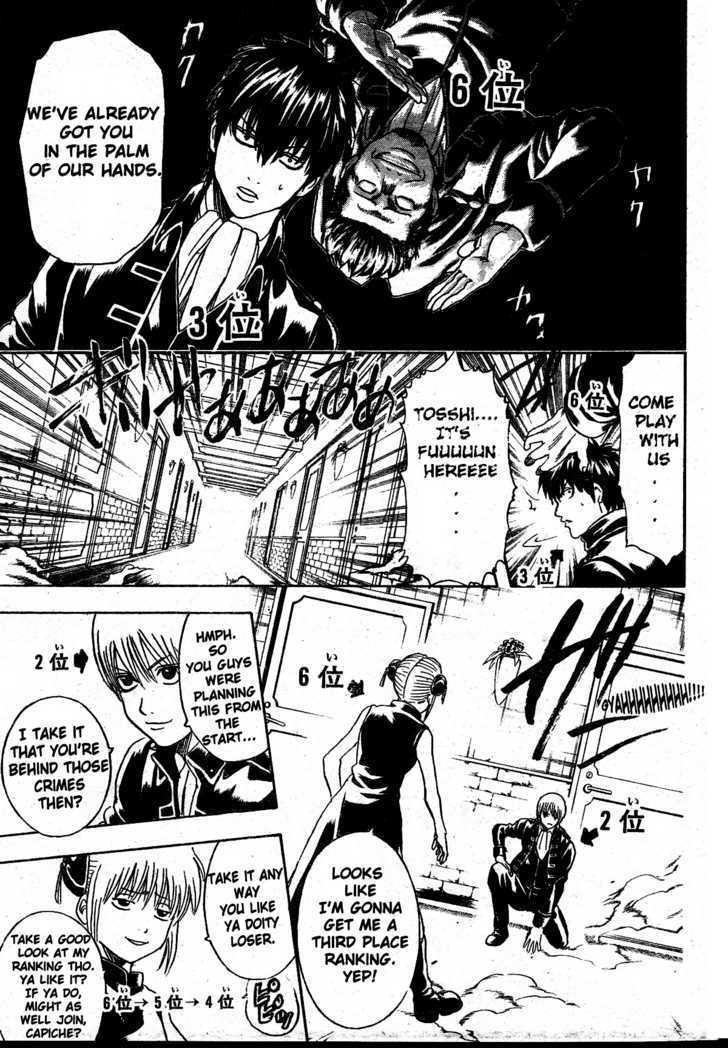 Gintama Chapter 268  Online Free Manga Read Image 8