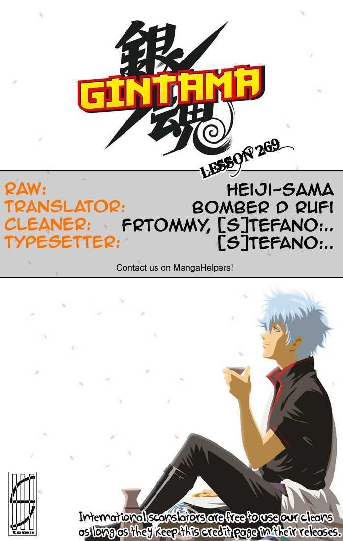 Gintama Chapter 269  Online Free Manga Read Image 1
