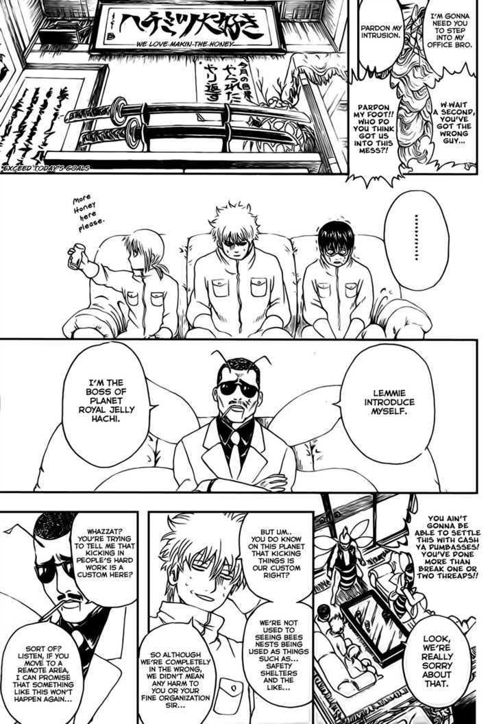 Gintama Chapter 269  Online Free Manga Read Image 10