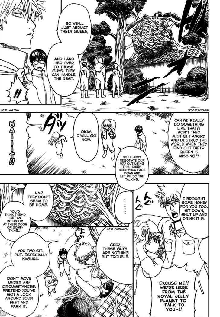 Gintama Chapter 269  Online Free Manga Read Image 14