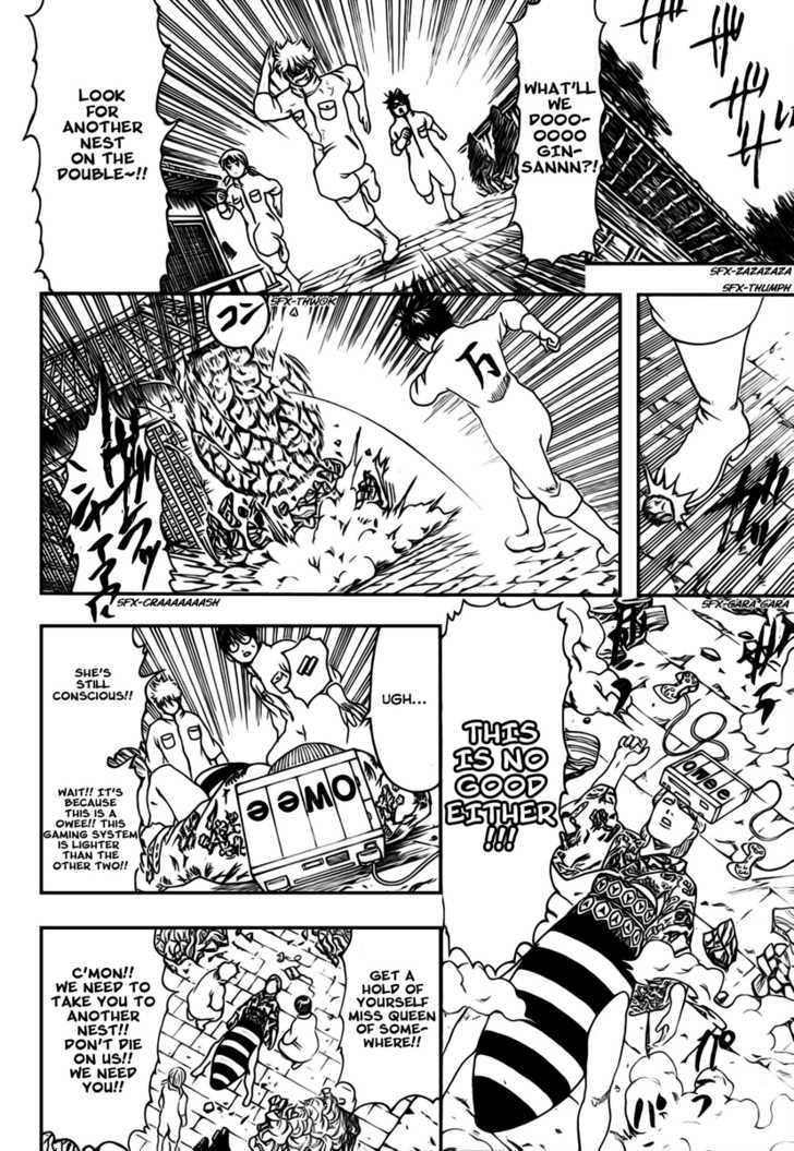 Gintama Chapter 269  Online Free Manga Read Image 17