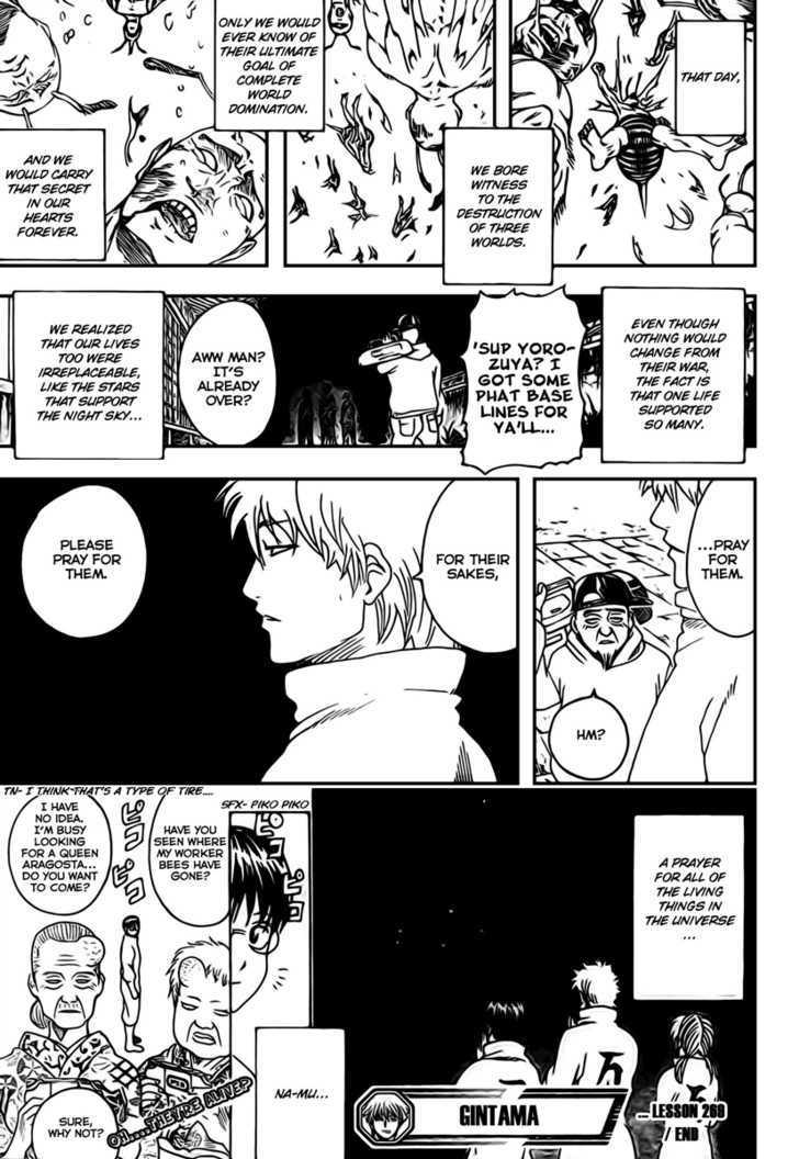 Gintama Chapter 269  Online Free Manga Read Image 20