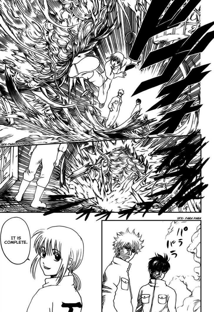 Gintama Chapter 269  Online Free Manga Read Image 6