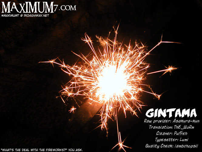 Gintama Chapter 27  Online Free Manga Read Image 1