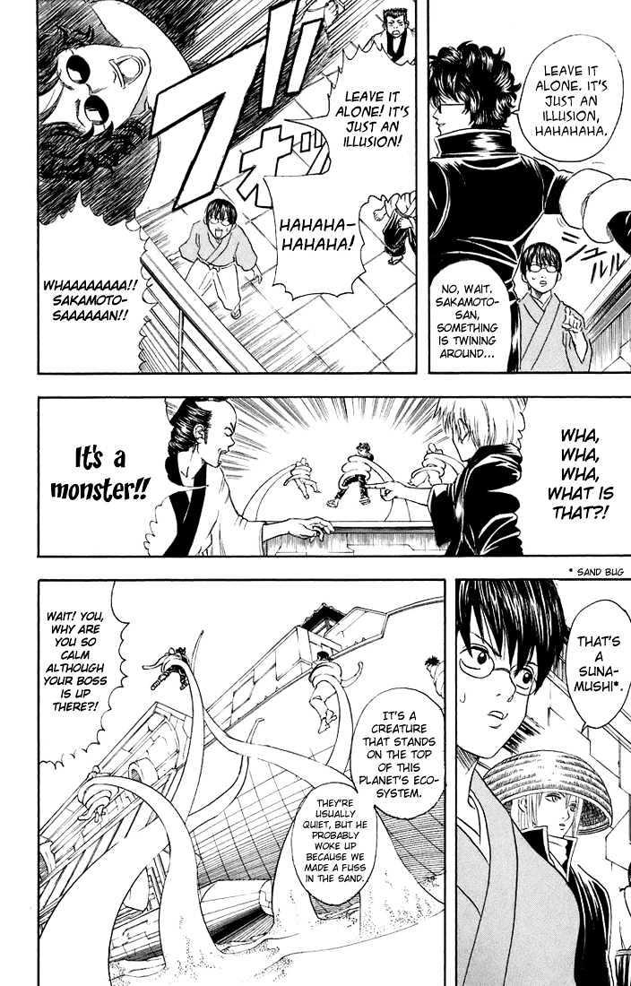 Gintama Chapter 27  Online Free Manga Read Image 11