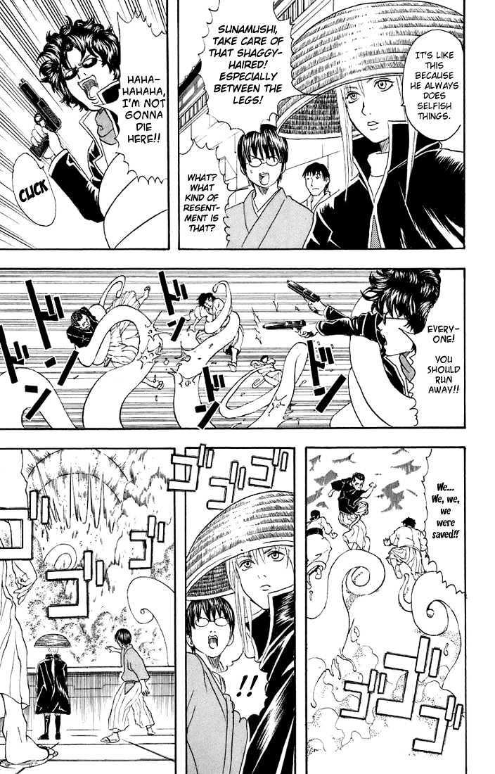 Gintama Chapter 27  Online Free Manga Read Image 12