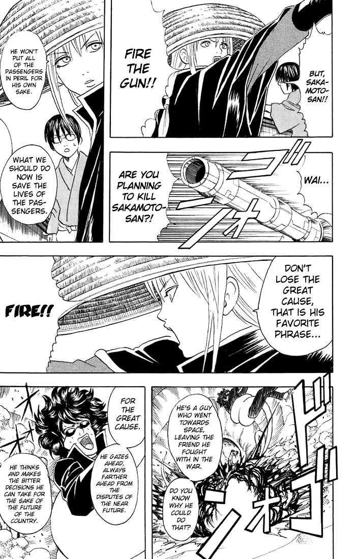 Gintama Chapter 27  Online Free Manga Read Image 14