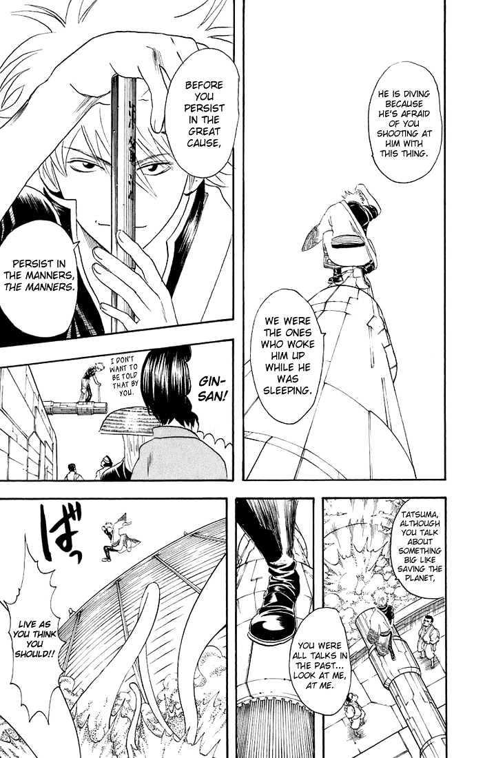 Gintama Chapter 27  Online Free Manga Read Image 16