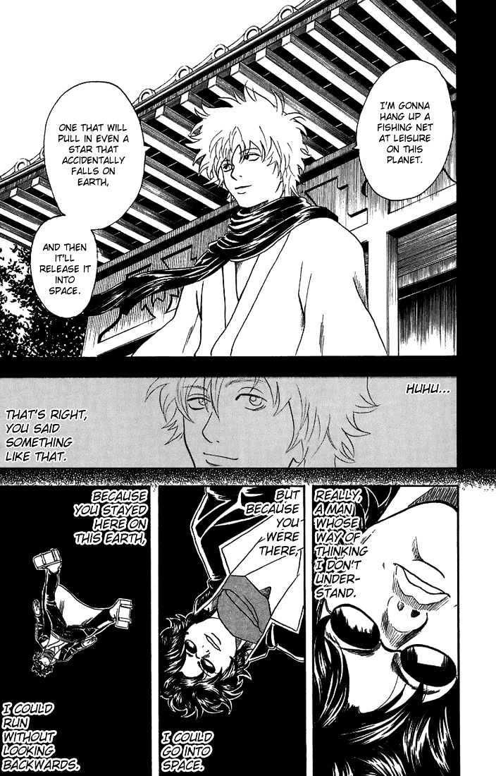 Gintama Chapter 27  Online Free Manga Read Image 18