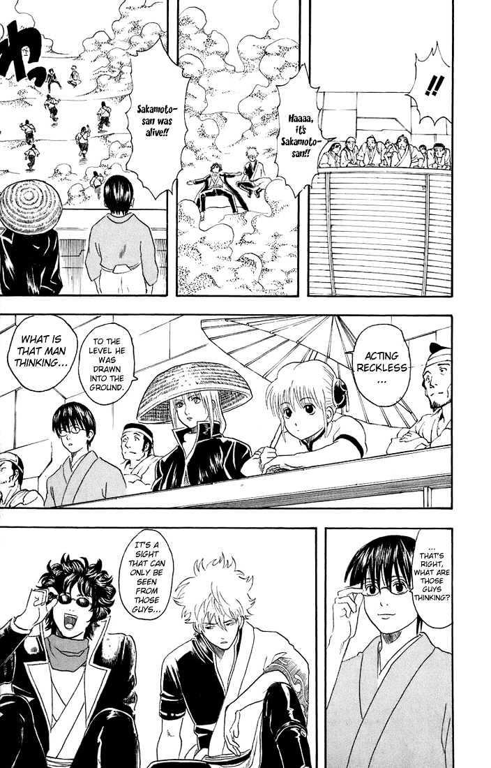 Gintama Chapter 27  Online Free Manga Read Image 20