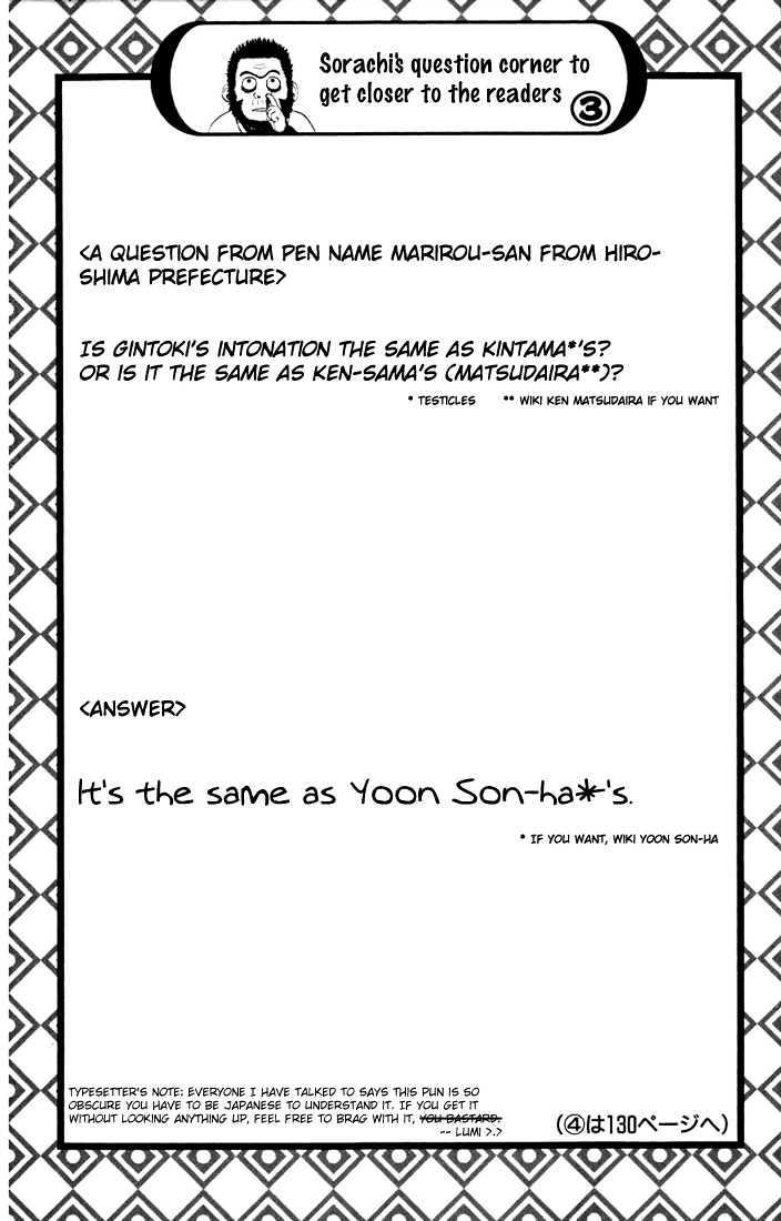 Gintama Chapter 27  Online Free Manga Read Image 21