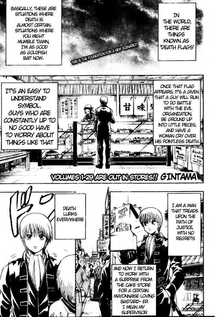 Gintama Chapter 270  Online Free Manga Read Image 1