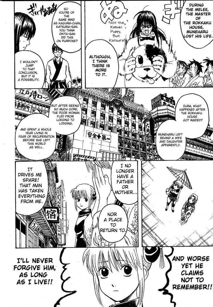 Gintama Chapter 270  Online Free Manga Read Image 10
