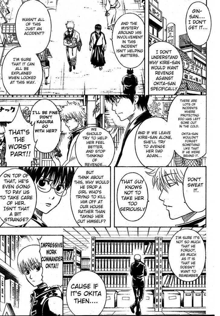 Gintama Chapter 270  Online Free Manga Read Image 11