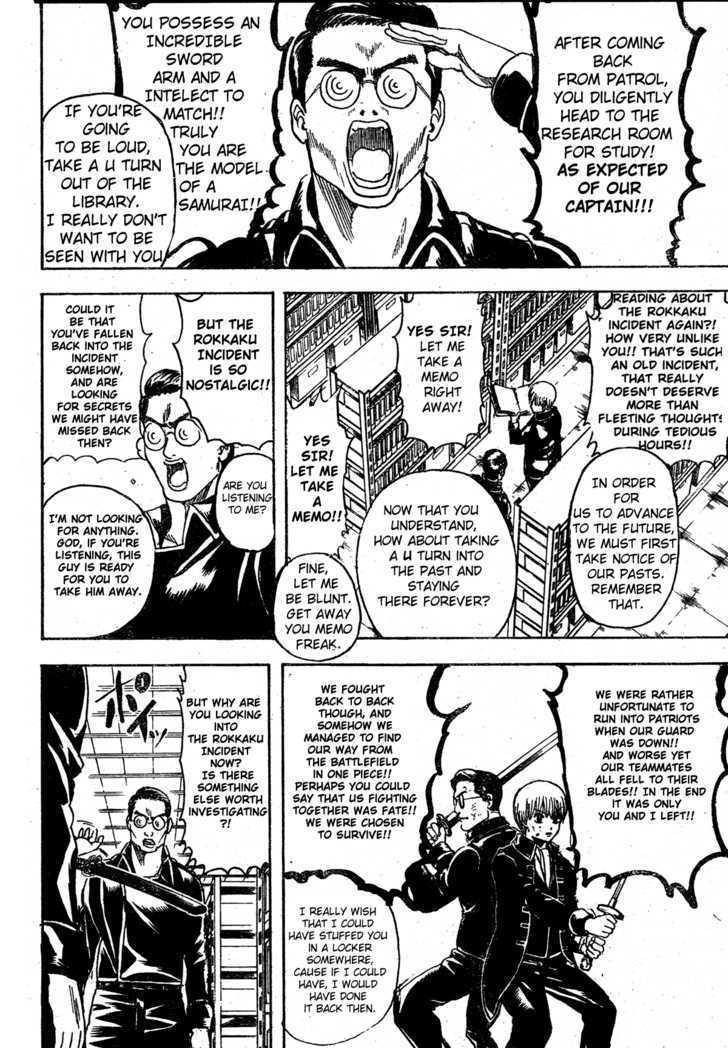 Gintama Chapter 270  Online Free Manga Read Image 12
