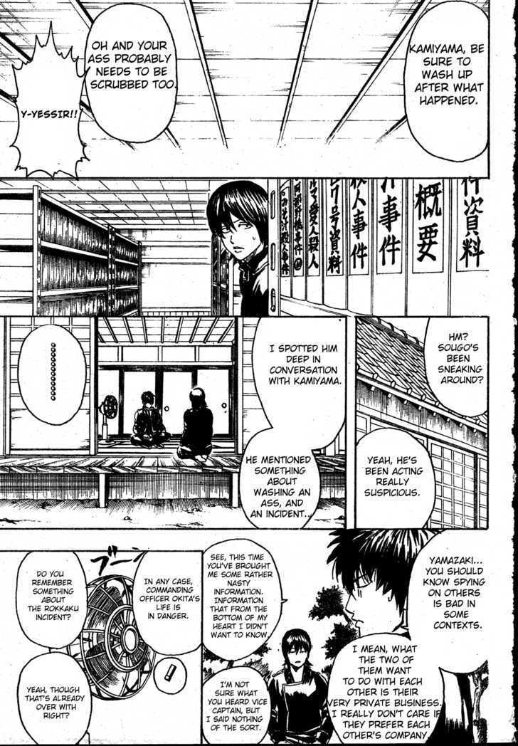 Gintama Chapter 270  Online Free Manga Read Image 15
