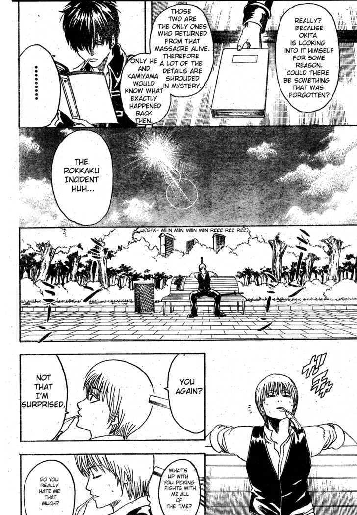 Gintama Chapter 270  Online Free Manga Read Image 16